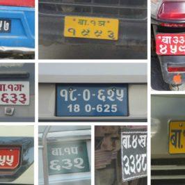 Die bunten Nummernschilder von Nepal