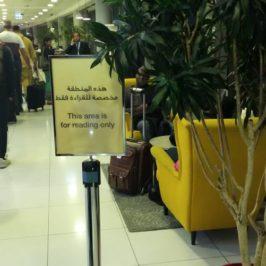 Die Flughafen-Bibliothek von Abu Dhabi