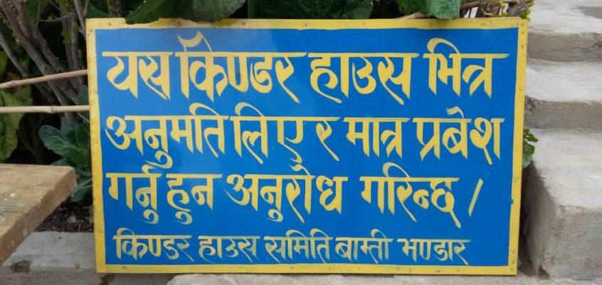 Sprachen der Welt: Nepalesisch