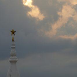 Wundertüte Vientiane